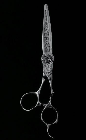Sword Engrave